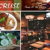 Half Off at Crust Pizza & Wine Cafe