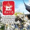 51% Off Chinese-Garden Membership