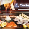 Half Off Hibachi Fare at Kampai in Mount Prospect