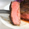 Half Off Upscale Steakhouse Fare at Carvers Steaks & Chops in Peoria
