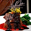 Up to 65% Off Dinner at Sushein