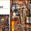 Half Off at Common House