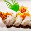 $10 for Authentic Japanese Cuisine at Ukiyoe