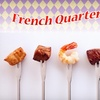 Half Off at French Quarter Bistro in Royersford