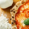 ⏰ Pizza alla carta, dolce e bevanda