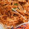 Half Off Thai Food at Bangkok Pavilion Restaurant