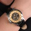 Men's Skeletonized Mechanical Watch