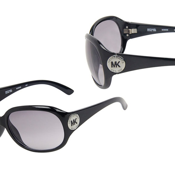8ba7995699 Michael Kors Assorted Women s Sunglasses