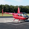 Up to 43% Off from Chicago Helicopter Tours