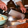Half Off Japanese Cuisine at Newport Tokyo House