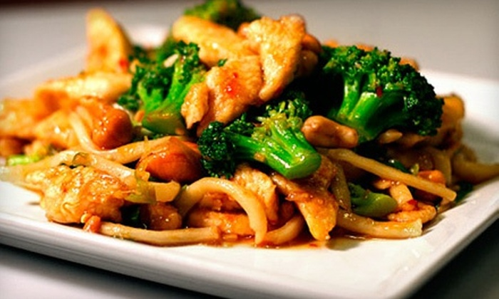 Szechuan Chef Chinese Restaurant - Portland: Chinese Food at Szechuan Chef Chinese Restaurant (Up to 40% Off). Two Options Available.