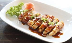 Pilipinas Grill: 60% off at Pilipinas Grill