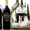 Up to 43% Off Custom-Etched Bottle of Wine