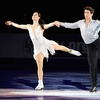 Canadian Figure Skating Championships – Up to 51% Off Admission
