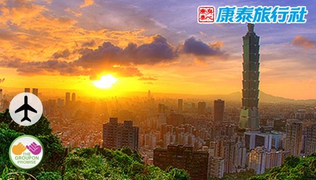香港至台北 / 高雄 / 台中 / 台南來回經濟客位機票 ,選乘中華航空 0