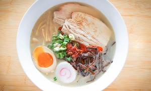 Noodle Monkey: Two or Four Groupons, Each Good for One Ramen Bowl at Noodle Monkey (Up to 40% Off)