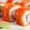 Half Off Japanese Fare at Koi Sushi Bar