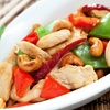 Up to 45% Off at Red Ginger Chinese Cuisine & Lounge