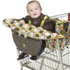 Kids' Shopping-Cart and High-Chair Seat Cover