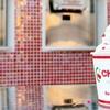 Up to 53% Off Frozen Yogurt at CherryBerry