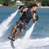 Half Off Water-Powered Jetpack Ride