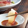 Up to 52% Off Six-Course Dinner at Shima Sushi