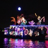 52% Off Newport Beach Boat Parade Cruise