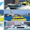 Up to 52% Off NYC Boat Tour