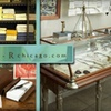 GREER - Near North Side: $25 for $50 Worth of Elegant Cards, Stationery, and Writing Paraphernalia at Greer Chicago