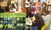 Bead + Fiber  - South End: $20 for $40 Worth of Arts and Crafts Classes at Bead + Fiber