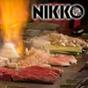 Half Off at Nikko Japanese Steakhouse