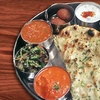 Up to 53% Off at Aavtar Indian Cuisine
