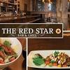 Half Off at Red Star Bar & Grill