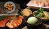 TAKI JAPANESE RESTAURANT - Niagara Falls: $23 for a Set-Menu Dinner for Two at Taki Japanese Restaurant ($49 Value)