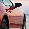Up to 70% Off Auto Detail in West Babylon