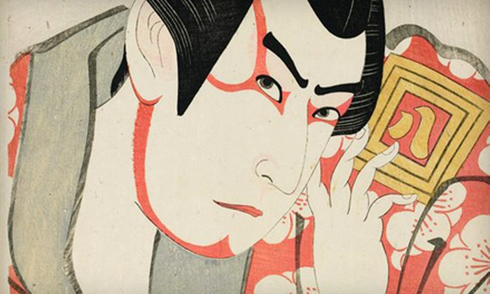 Minneapolis Institute of Arts - Whittier: Entry for Two or Four to Japanese Pop-Art Exhibit or Minneapolis Institute of Arts – Half Off Entry or Museum-Shop Merch-Shop Merchandise at Minneapolis Institute of Arts (Half Off)