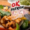 $10 for Mexican Fare at OK Patron