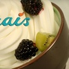 $3 for Frozen Yogurt and More at So Frais