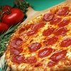Up to 57% Off Large Pizza at Potomac Pizza
