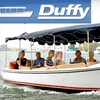 52% Off Two-Hour Boat Rental
