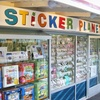 Sticker Planet - Mid-Wilshire: $7 for $15 Worth of Stickers at Sticker Planet