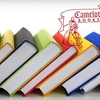 Half Off Used Books at Camelot in Fountain Valley
