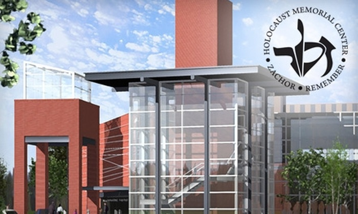 The Holocaust Memorial Center - Farmington: $8 for Two Admissions to The Holocaust Memorial Center in Farmington Hills