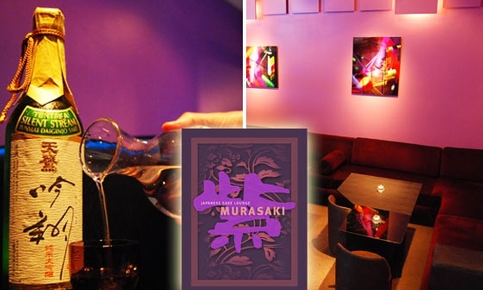 Murasaki Lounge - Near North Side: $20 for $50 Worth of Chicago's Only Sake Lounge