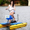 Up to 55% Off Rentals from Austin Water Bikes