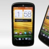 "HTC One VX Unlocked GSM Smartphone with 4.5"" Display"