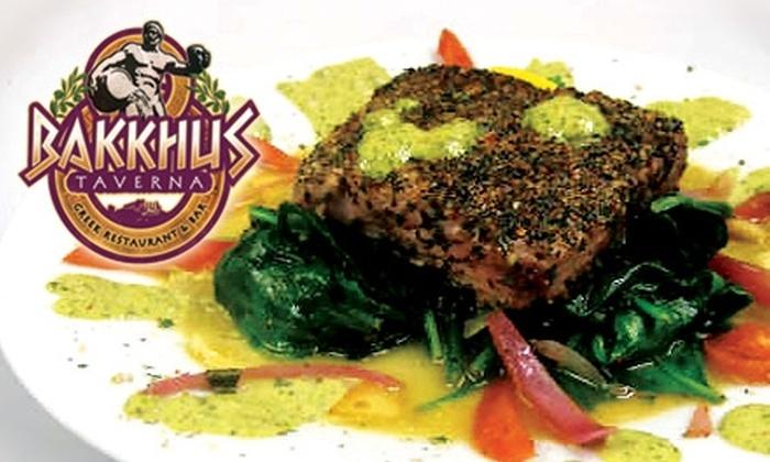 Bakkhus Taverna Greek Restaurant & Bar - Kemah: $15 for $30 Worth of Greek Cuisine at Bakkhus Taverna