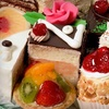 $5 for German Pastries at Lutz Café and Bakery