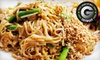 Bangkok Cuisine - Multiple Locations: Thai Fare at Bangkok Cuisine Rochester or Bangkok Cuisine Sterling Heights (Half Off)
