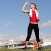 56% Off Women's Athletic Wear from Bfit Wear
